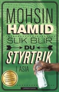 Moshin Hamid